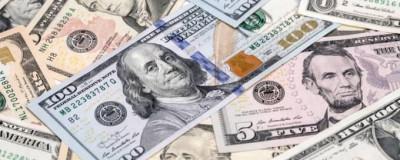Após queda recorde, dólar volta a cair nesta quarta - Uniprime