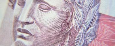 Mercado passa a ver Selic em 2% este ano após BC falar em corte residual - Uniprime