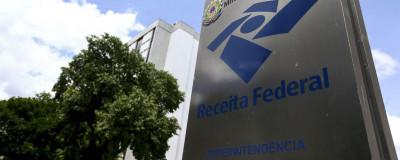 Receita prorroga suspensão de cobranças até 30 de junho - Uniprime