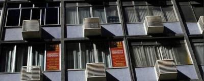 Alimentação e habitação pressionam e IPC-Fipe passa a subir 0,39% em junho - Uniprime