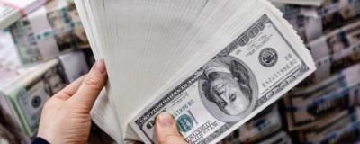 Dólar recua após EUA anunciar aquisição de 100 mi de doses de vacina - Uniprime