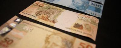 ANÁLISE-Baque de nova CPMF sobre intermediação financeira seria maior do que no passado - Uniprime