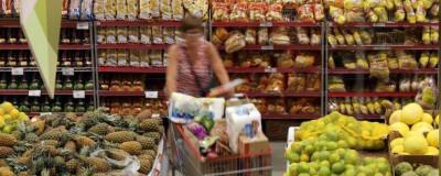 Confiança do consumidor no Brasil sobe em agosto, mas ritmo de recuperação desacelera, diz FGV - Uniprime