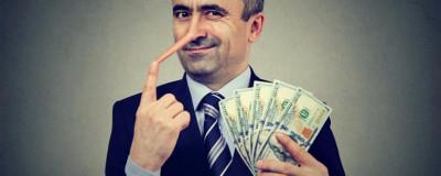 Investimentos fraudulentos já fizeram 11% dos brasileiros perderem dinheiro, diz pesquisa - Uniprime
