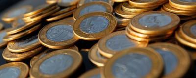 Mercado passa a ver Selic menor em 2021 no Focus e contração de 5,52% da economia este ano - Uniprime