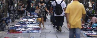 BC revê queda do PIB em 2020 a 5% e reitera mensagem de Selic estacionada - Uniprime