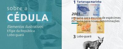 Cédula de R$ 200 entra em circulação hoje - Uniprime