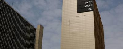 Entidades elogiam decisão do Copom de manter a Selic - Uniprime