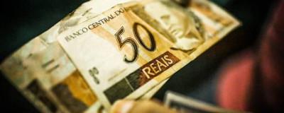 Renda média mensal do brasileiro caiu para R$ 893, diz FGV - Uniprime