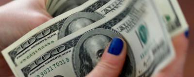 Dólar cai no dia, mas fecha setembro com alta de 2,52% - Uniprime