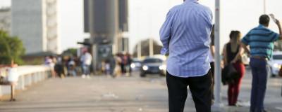 Inflação para idosos acumula taxa de 4% em 12 meses, diz FGV - Uniprime